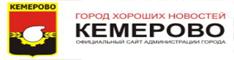 Официальный сайт г. Кемерово